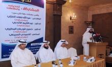 الانتخابات البرلمانية الكويتية رهينة المال السياسي