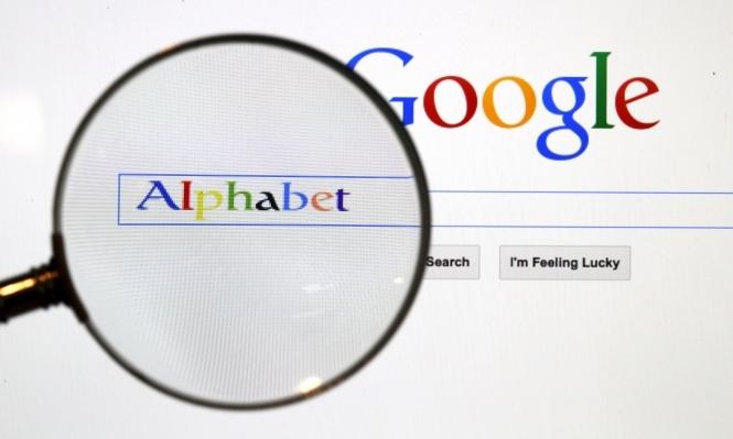 جوجل يستنفر لرفع نسبة التصويت في أميركا