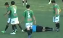 فيديو: لكمة تنهي حياة حكم مباراة في المكسيك
