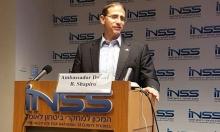 شابيرو: العلاقات الأميركية – الإسرائيلية ستبقى قوية