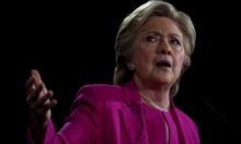 طي صفحة أسرة كلينتون: لماذا خسرت هيلاري الانتخابات؟