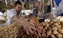 """مصر: نقل بطاقات التموين والخبز لمسؤولية """"الإنتاج الحربي"""""""