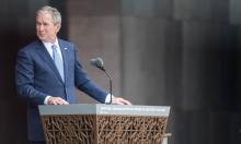 بوش صوت بورقة بيضاء