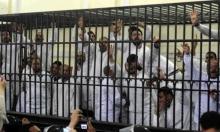 مصر: أحكام عسكرية بسجن 58 مدنيا لفترات حتى 25 عاما