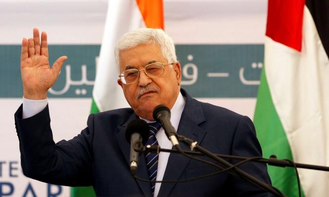السلطة الفلسطينية تدعو ترامب للعمل على حل الدولتين