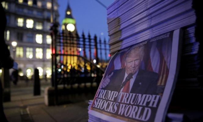 """الصحف الأميركية """"تصدم"""" بفوز ترامب"""