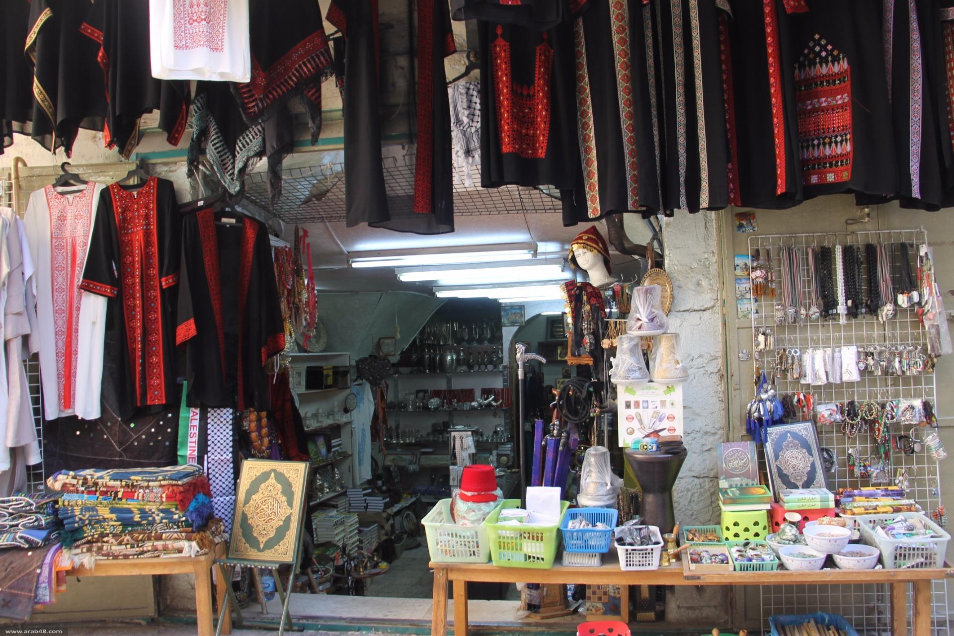 القدس تواجه الظلم: فقر مدقع وتطهير عرقي