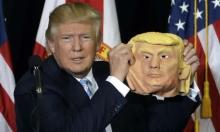 ترامب رئيسًا: محاولة في تفسير الخلفية