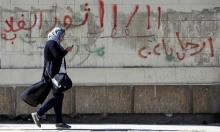 """الإسلاميون ينضمون لـ""""ثورة الغلابة"""" والنظام يستنفر الجيش"""