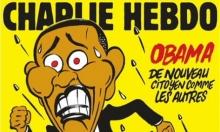 """أوباما في مرمى """"شارلي إيبدو"""": يواجه العنصرية مجددا"""
