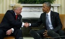 ترامب يلتقي أوباما لضمان انتقال سلس للحكم