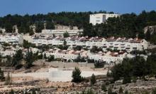 إسرائيل تستبق ترامب وتحرك مشاريع استيطانية بالقدس