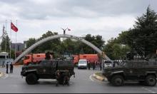 """هجمات """"بي كا كا"""" تهدد الأمن القومي التركي"""
