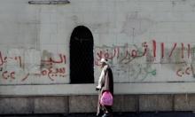 ثورة الغلابة: النظام المصري يستنفر أمنيًا ويغلق مترو التحرير