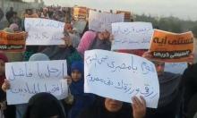 ثورة الغلابة: مسيرات شعبية تجوب محافظات مصر