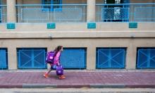 تطوير المنظومة التعليمية في تونس