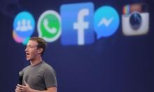 كيف روّج فيسبوك للأخبار الكاذبة في الانتخابات الأميركية