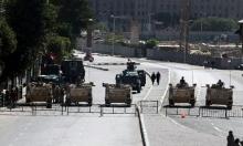 ذعر الأجهزة الأمنية يدفع المصريين للتغريد #افتحوا_الميادين