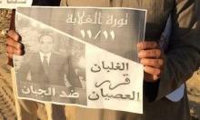 الجياع في 11/11: يلا نحرر مصر