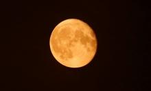 لأول مرة منذ 70 عامًا: ظاهرة القمر العملاق