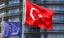 الاتحاد الأوروبي تحت الضغط بسبب تركيا