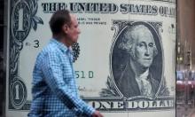 صندوق النقد يقرض مصر 12 مليار دولار