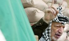 """الذكرى الـ12 لاستشهاد الزعيم القائد ياسر عرفات """"أبو عمار"""""""