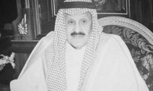 وفاة الأمير تركي بن عبد العزيز آل سعود