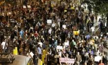 """مظاهرات ضخمة مناهضة لترامب """"ليست إلا البداية"""""""