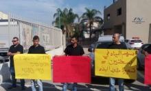 سخنين: وقفة احتجاجية ضد غلاء أسعار المياه