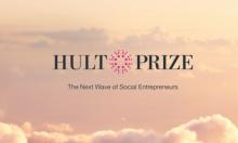 "Event: لقاء تعريفي عن مسابقة جائزة ""هَلت"""