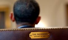 عهد أوباما... صور لن تنسى