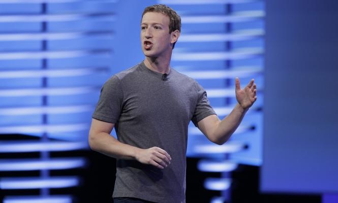 """عطل تقني في فيسبوك """"يقتل"""" زوكيربرغ وآخرين"""