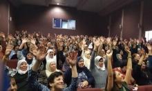 الناصرة: حملة توعية وفحوصات بمناسبة شهر السكري