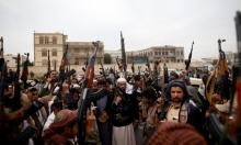 مقتل وجرح العشرات من مسلحي الحوثي وصالح