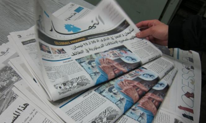 """""""مجزرة"""" بحق الصحافيين العاملين في """"النهار"""" اللبنانية"""