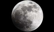 """الليلة يظهر القمر """"العملاق"""""""