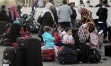 مصر تفتح معبر رفح بالاتجاهين لخمسة أيام