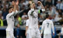 ريال مدريد يتلقى خبرا سارا قبل مباراة الديربي