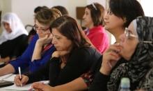 شفاعمرو: قيادات نسائية يختتمن دورة في التنظيم المجتمعي