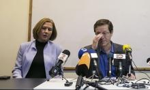 هرتسوغ يدعم منع مؤيدي المقاطعة من دخول البلاد