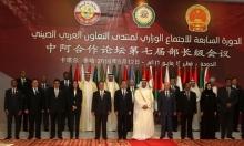 الخليج العربي يتجه لتحالفات جديدة بعهد ترامب
