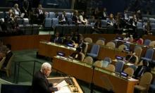 أبو ردينة: سنتوجه لمجلس الأمن للجلم إسرائيل