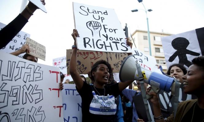 الصحة الإسرائيلية ترفض تبرع الأثيوبيين بالدم