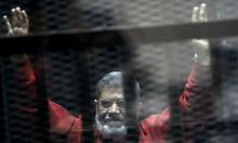 محكمة النقض المصرية تلغي إعدام الرئيس مرسي