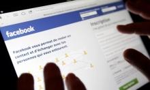 """""""فيسبوك"""" و""""جوجل"""" تفرضا عقوبات على المواقع الإخبارية الوهمية"""