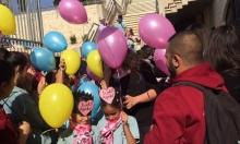 الناصرة: مشروع مشترك لمركز الطفولة ودون بوسكو