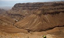 البحر الميت: العثور على جثة داخل سيارة