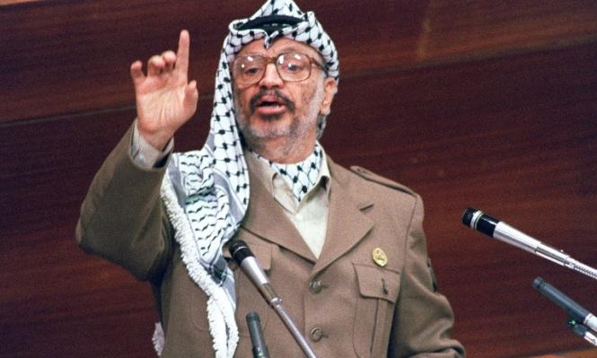 في مثل هذا اليوم: إعلان قيام دولة فلسطين من الجزائر