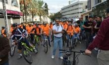 """""""كلنا جدي وستي ناصرة"""": مسيرة دراجات للتواصل مع الأجداد"""